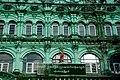 BEPS 2 Pabedan facade detail, Yangon.jpg