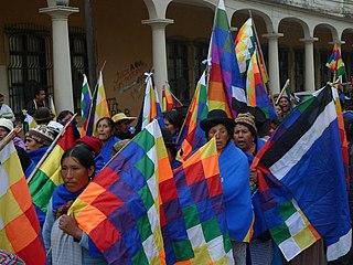 Bolivian revolutionary