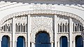 Bahá'í House of Worship Wilmette-0311.jpg