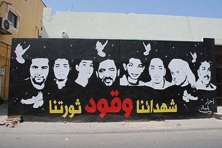 "A graffiti depicting eight victims labelled as ""martyrs"" Bahrain uprising graffiti in Barbar (6).JPG"