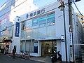 Bank of Yokohama Yomiuri-Land Ekimae branch.jpg