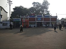 Bankura Junction railway station 2.jpg