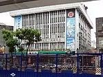 Banqiao Post Office 20171028.jpg