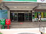 Banqiao Wenhua Road Post Office 20170624.jpg