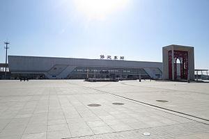 Baoding East Railway Station - Station building