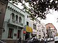 Barrio Parque Bustamante (24521301486).jpg