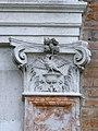 Basilica di San Francesco, portale maggiore, dettaglio (Ferrara).JPG