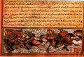 Battle of Badr2.jpg
