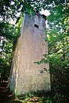 foto van Uilentoren (landgoed De Bedelaar)