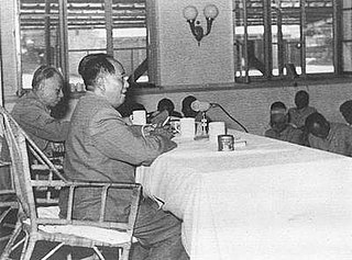 Beidaihe Conference (1958)
