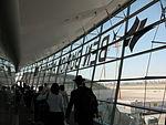 Ben-gurion-airport-terminal-april-2007.jpg