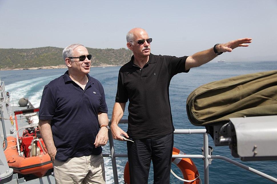 Benjamin Netanyahu and George Papandreou