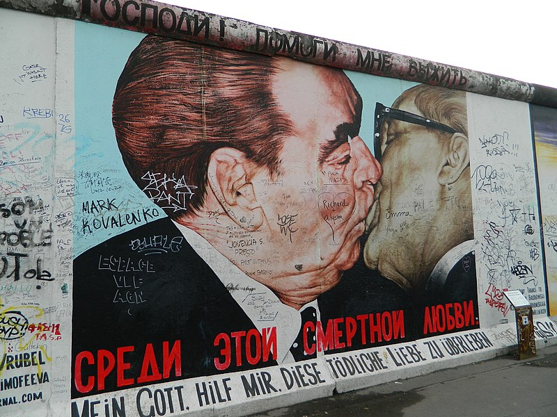 File:Berlin Wall6270.JPG
