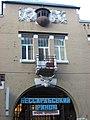 Besarabsky Market 02.jpg