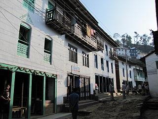 Bhojpur Municipality Municipality in Province No. 1, Nepal