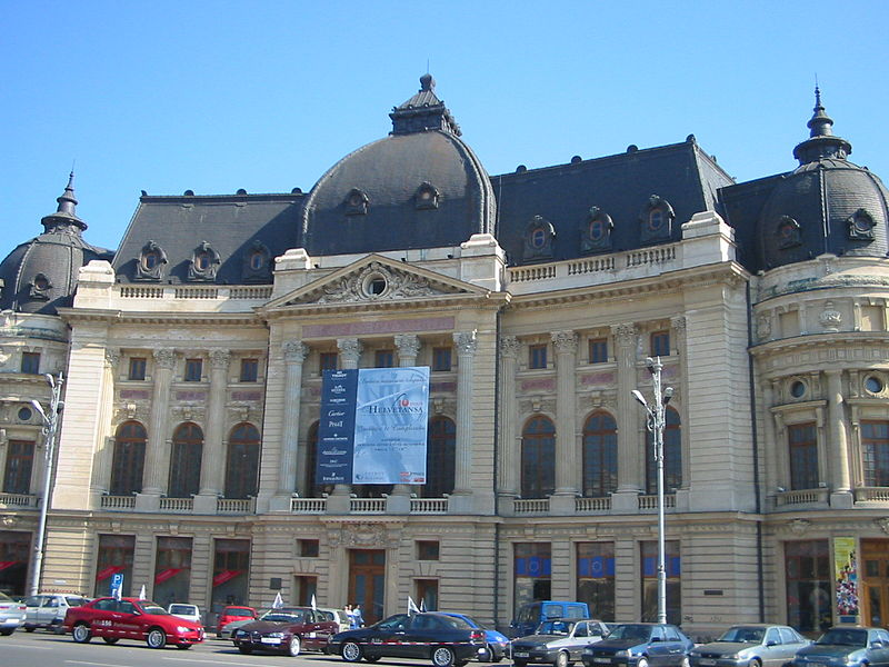File:Biblioteca Centrala Universitara.jpg