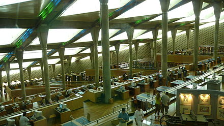 Interior of the Bibliotheca Alexandrina, Alexandria, Egypt, showing both stacks and computer terminals Bibliotheca Alexandrina interior - 2008-07-17.JPG