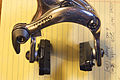Bicycle caliper brake 2.jpg