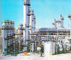 National Iranian Gas Company - Bidboland gas refinery