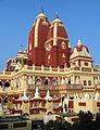 Birla Mandir - Delhi, views around (5).JPG