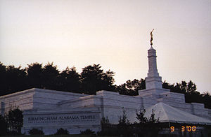 Birmingham Alabama Temple by nateOne, cropped.jpeg