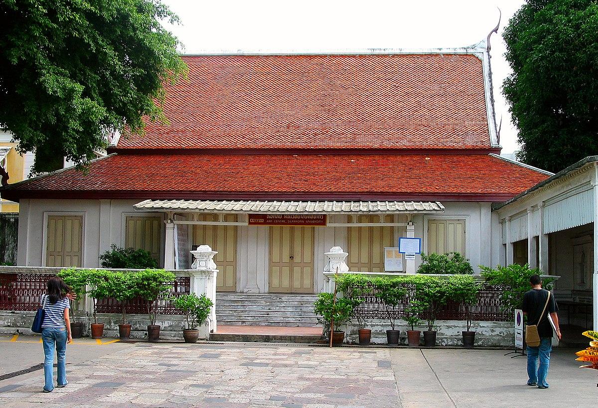 Silpakorn University Art Gallery - Wikidata