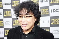 Bong Joon-Ho at 2010 Independent Spirit Awards.jpg