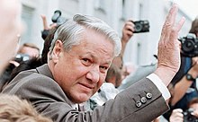 Boris Yeltsin waves.jpg