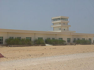 Bosaso Airport - Entrance to the airport
