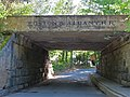 Boston & Albany -- Chester MA RR Underpass.jpg