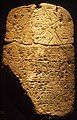 Boundary Stela of Pharaoh Ramesses II - 19th Dynasty - Gl.29.jpg