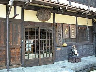 Sake - Sake brewery, Takayama, with a sugitama (杉玉) globe of cedar leaves indicating sake.