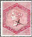 British six pence customs revenue stamp.jpg