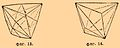 Brockhaus and Efron Encyclopedic Dictionary b48 863-4.jpg