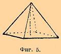 Brockhaus and Efron Encyclopedic Dictionary b53 079-2.jpg