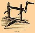 Brockhaus and Efron Encyclopedic Dictionary b73 327-0.jpg