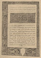 Brockhaus and Efron Jewish Encyclopedia e11 225-0.jpg