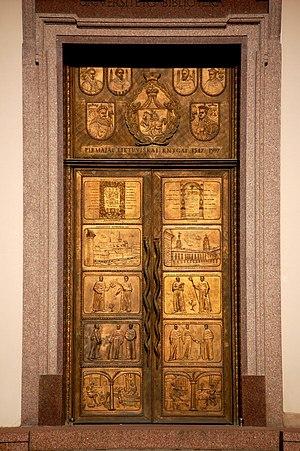 Vilnius University - A bronze door at the Vilnius University Library commemorates the first Lithuanian book.