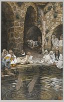 Brooklyn Museum - The Piscina Probatica or Pool of Bethesda (La piscine probatique ou de Bethesda) - James Tissot - overall.jpg