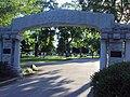 Brookside Cemetery Tecumseh MI.JPG