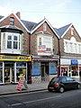 Brown's Butchers, High Street, Blackwood - geograph.org.uk - 1732044.jpg