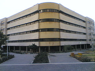 Bu-Ali Sina University - The Faculty of Literature and Humanities