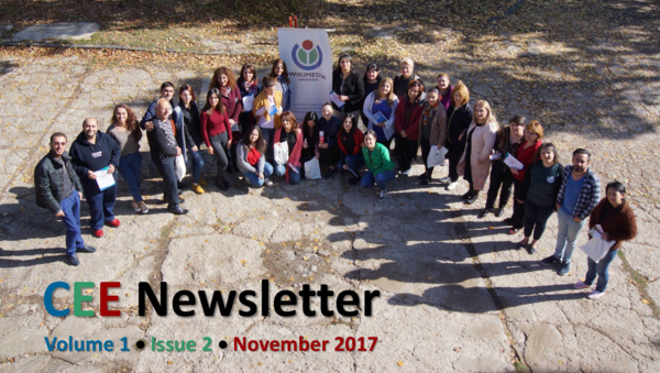 CEE Newsletter - cover photo - Vol 1, Issue 2, November 2017.png