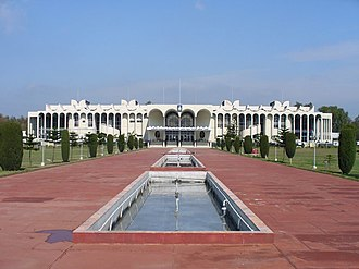 Pakistan Air Force Academy - Cadets' Mess