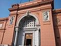 Cairo, Египетский музей в Каире, Al Ismaileyah, Qasr an Nile, Эль-Кахира, Египет - panoramio.jpg