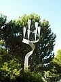 Candelabro no Museu Yad Vashem.jpg