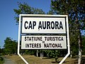 Cap Aurora. Statiune Turistica de Interes National - panoramio.jpg