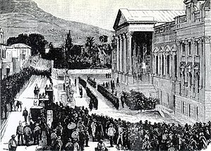 South African Wars (1879–1915) - The Cape Parliament's opening (1885)
