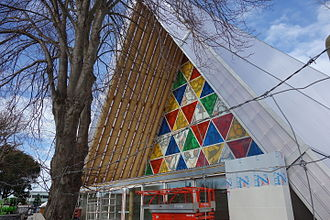 Canterbury, New Zealand - The Cardboard Cathedral in Christchurch opened in August 2013 as the transitional pro-cathedral for the Anglican Diocese of Christchurch. Anglicans make up 14.8 percent of Canterbury's population.