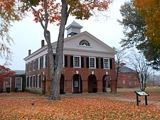 Caroline County Courthouse Virginia Oct 12.jpg